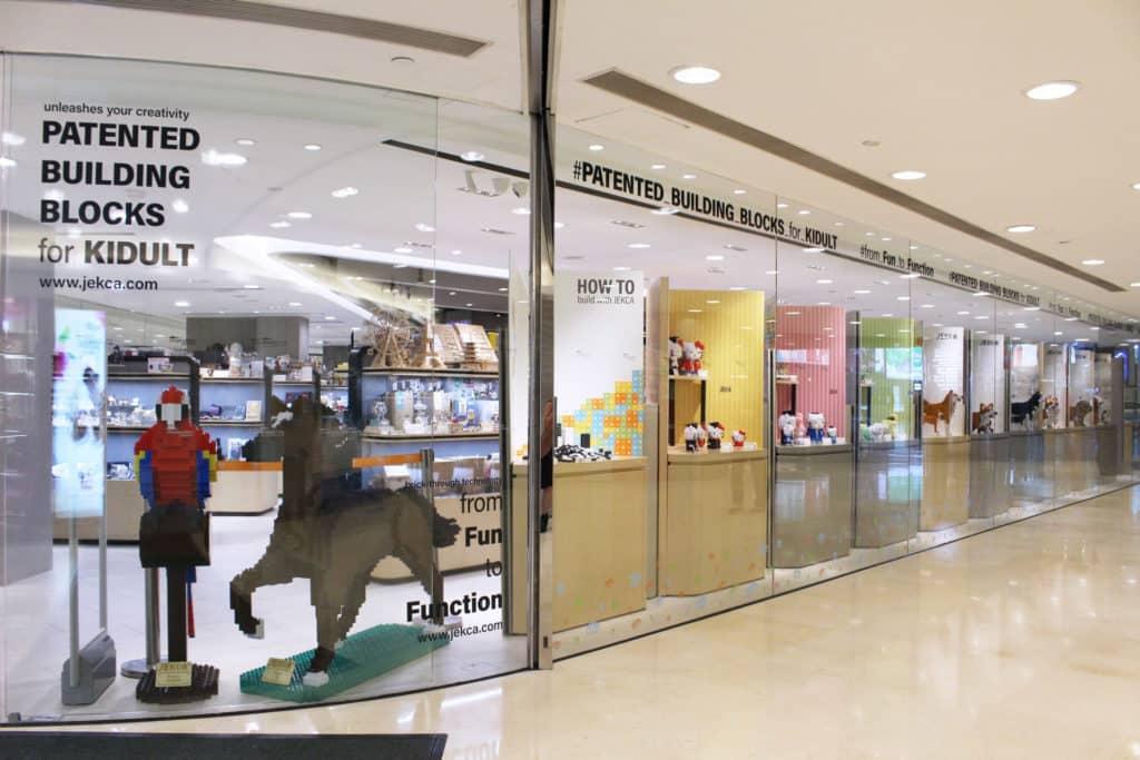灣仔會展「香港‧設計廊」與本地積木品牌 JEKCA 攜手舉行「BIG BRICK WORLD」展覽。