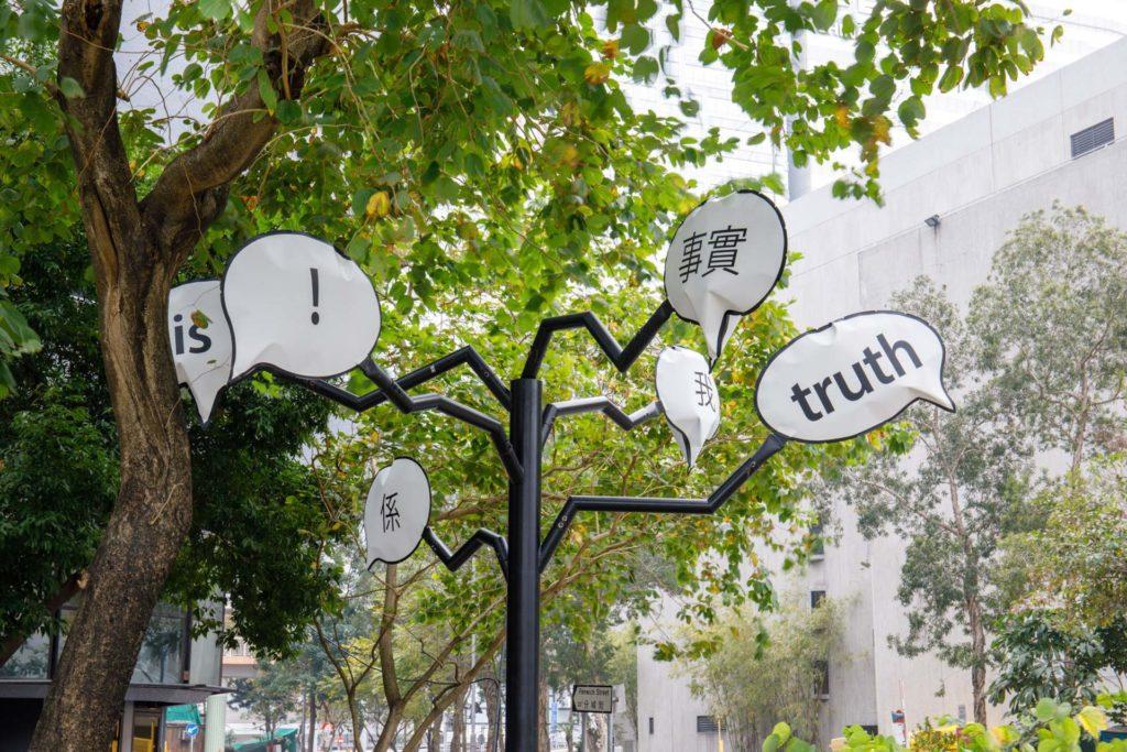 有趣的裝置藝術點裝飾了平平無奇的街頭。