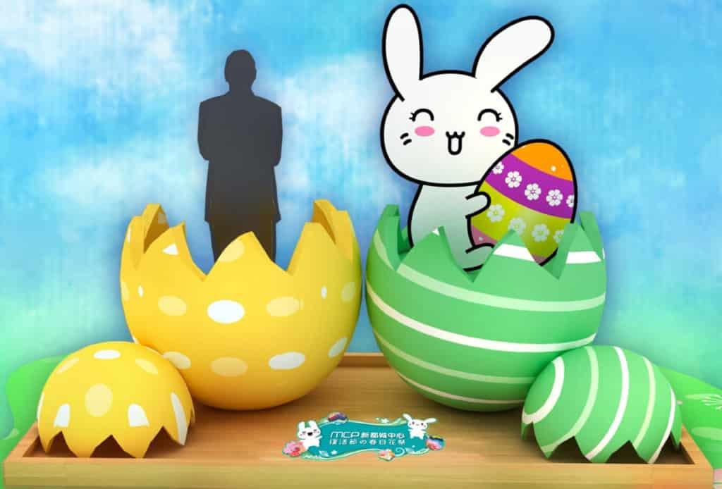 新都城中心復活節の春日花祭場內有不同主題裝置,到來可在復活蛋內與復活兔合照。
