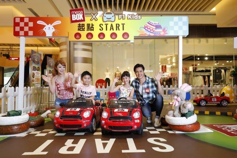 MegaBox x F1 Kids 復活節賽車之旅