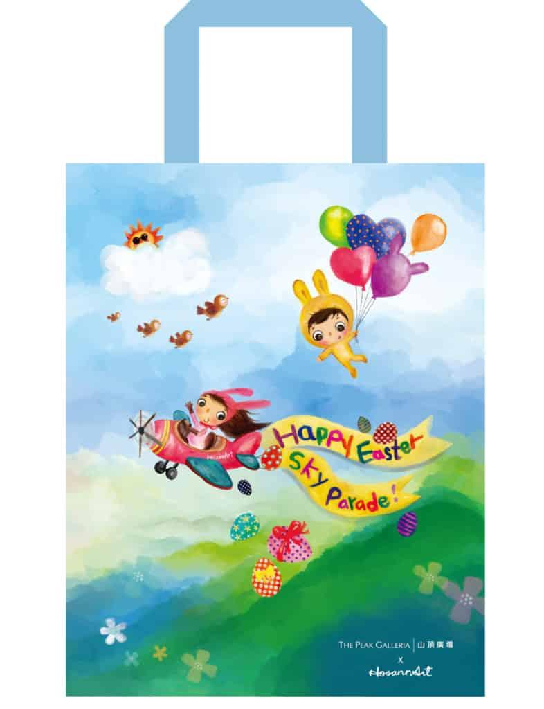 顧客於活動期間於山頂廣場消費滿港幣 300 元或以上,便可換購山頂廣場 x HosannArt 復活節限量版環保袋。