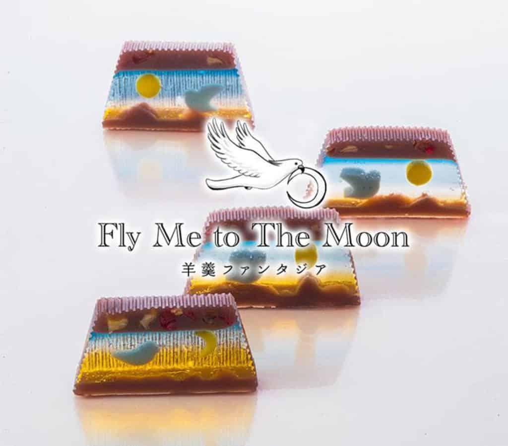 福島會津的和菓子店 FLY ME TO THE MOON 羊羹相當搶手,在緣日只會以抽選方式限量發售。