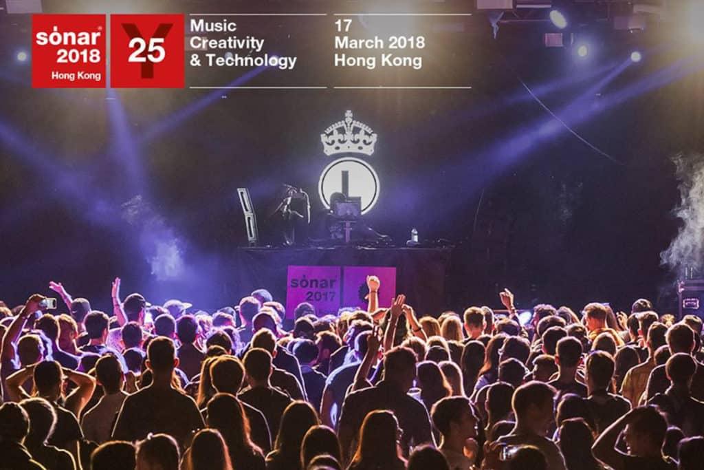 Sónar Hong Kong 2018 電子音樂節