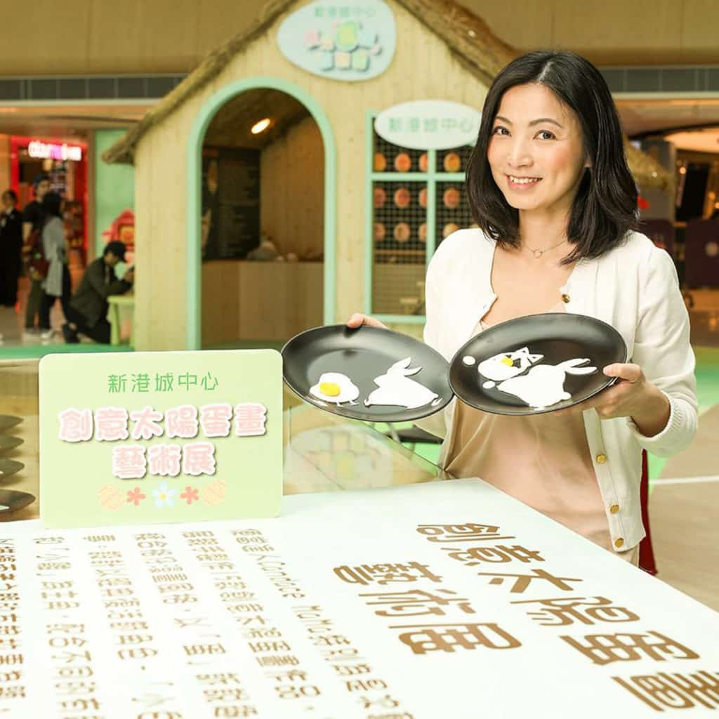 新港城中心「創意太陽蛋畫藝術展」展出 15 款由本地便當達人 Candace Mama 親手製作的煎蛋藝術。