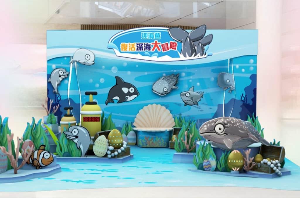 迎海薈「復活深海大冒險」:打氣能量顯示器跳動的次數,將會轉化成狗狗食糧贈予動物機構「動物朋友」。