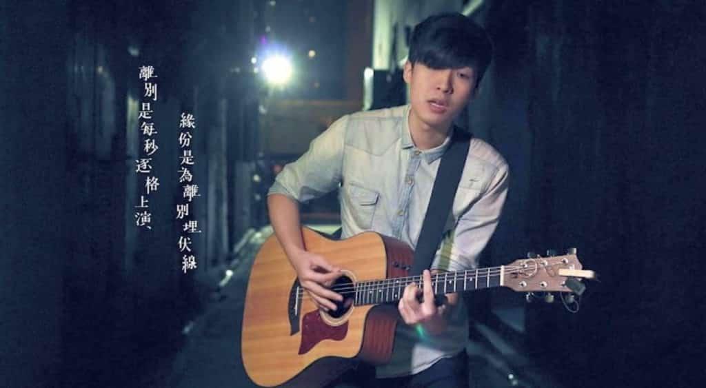 Wham Music Live × Easter Bazaar 表演者:香港唱作歌手劉卓軒