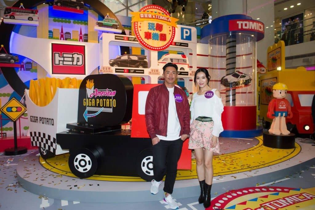 皇室堡邀請了香港藝人李佳芯 Ali 與張繼聰 Louis Cheung,主持「皇室堡 × TOMICA 玩轉車樂園」揭幕禮。
