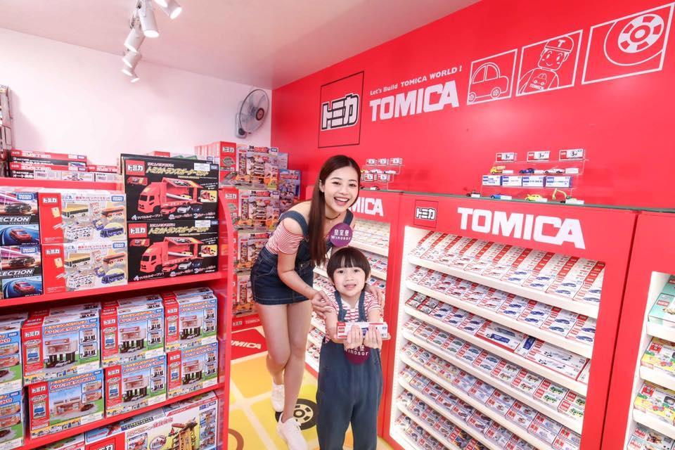 皇室堡 × TOMICA 玩轉車樂園活動期間,TOMICA 期間限定店會於皇室堡內開業,勢必讓車迷們滿載而歸!