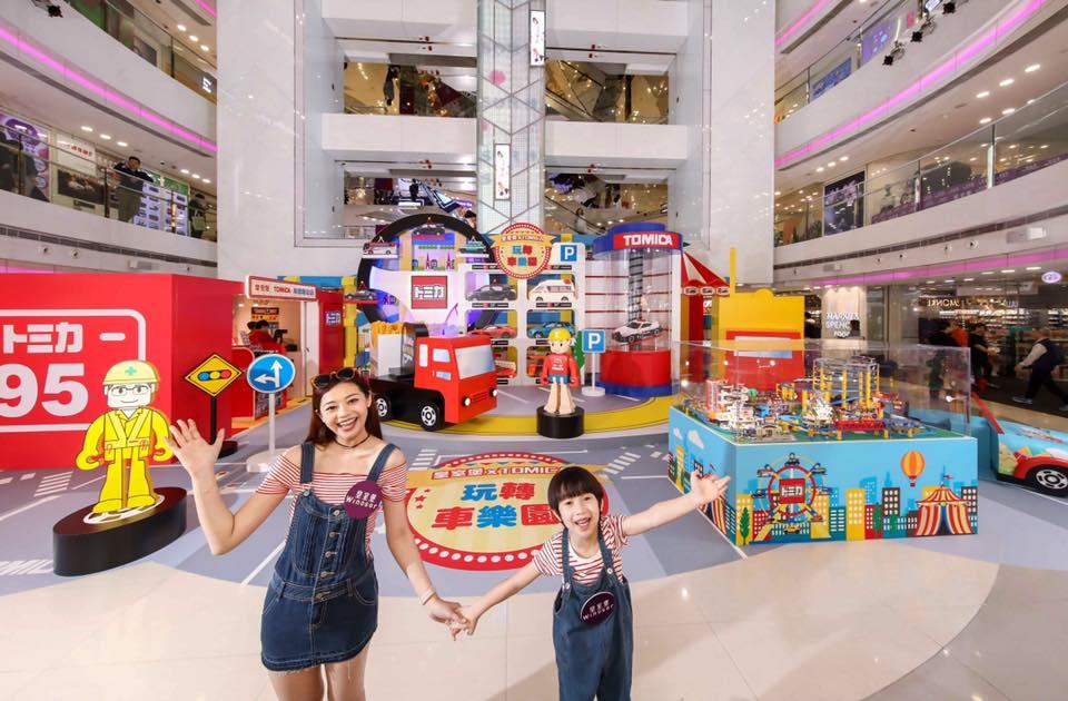 皇室堡 × TOMICA 玩轉車樂園內搭建了 6 大復活節繽紛遊樂場景。