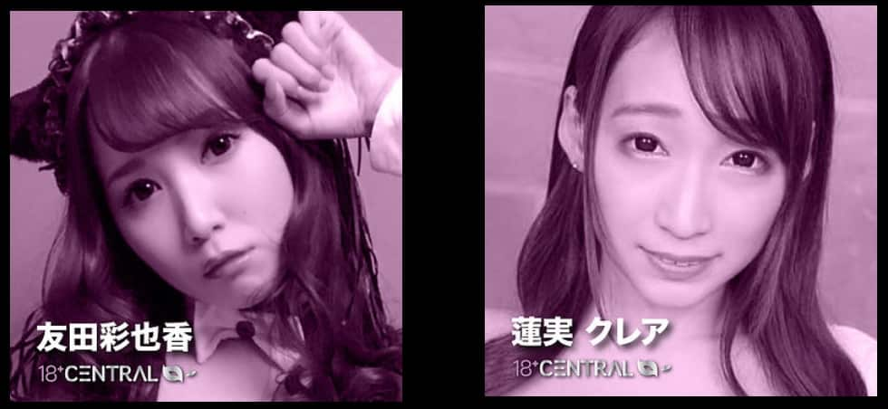 除蓮実クレア外,被冠上「AV 謝安琪」的友田彩也香也會出席 18+ Central 成人展。