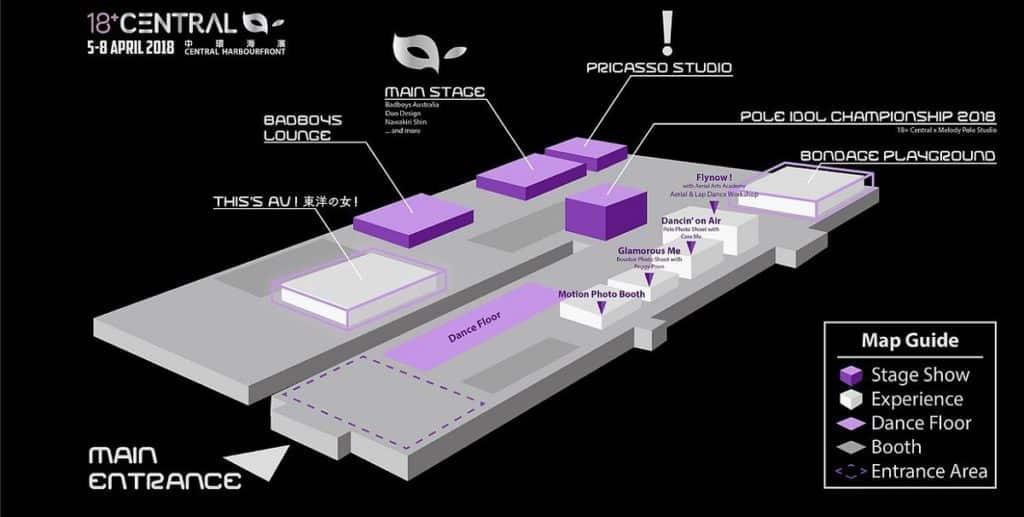 18+ Central 成人展會場內架設了 1 個大舞台和 4 個小舞台,讓不同單位各自在台上表演。