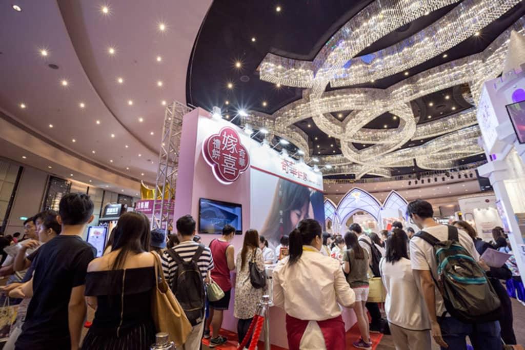 第 28 屆婚展會 2019 將於 1 月 5 至 6 日在九龍灣國際展貿中心舉行。