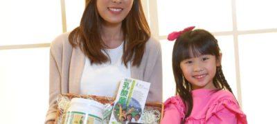 愉景新城:好•生活 Wellness Living 大型綠色企劃