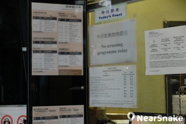 大家留意一下香港電影資料館小型電影院的節目表,隨時會有驚喜。