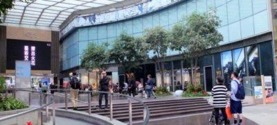 K11 Mall