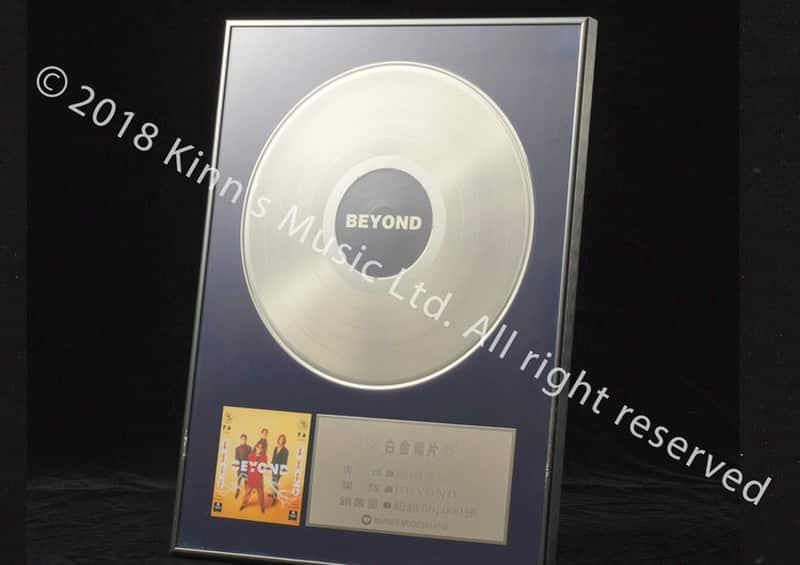 Beyond 傳奇 35 周年展覽展品:《繼續革命》白金唱片獎座。