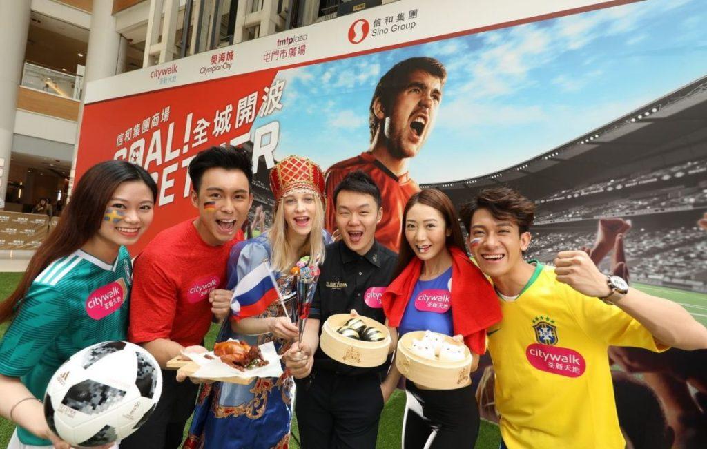 荃新天地商場內設有球迷 VIP 專區,免費提供飲品及「唐宮小聚」名菜。