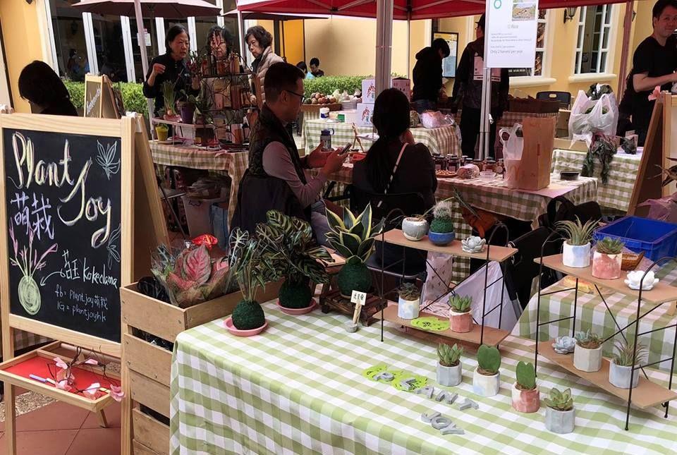 大家可在黃金海岸 Farmers' Market 週末市集上找到不同款式的有機產品。