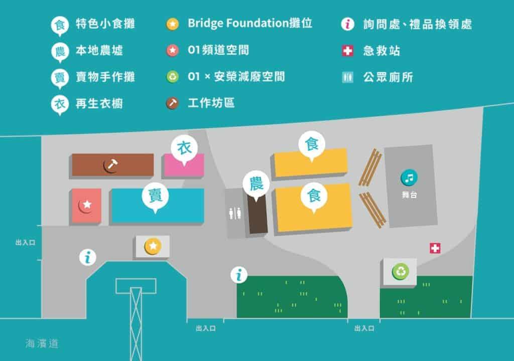01 型活墟@觀塘平面圖