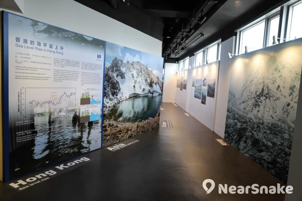 賽馬會氣候變化博物館不時舉行環保相關的常設展覽。
