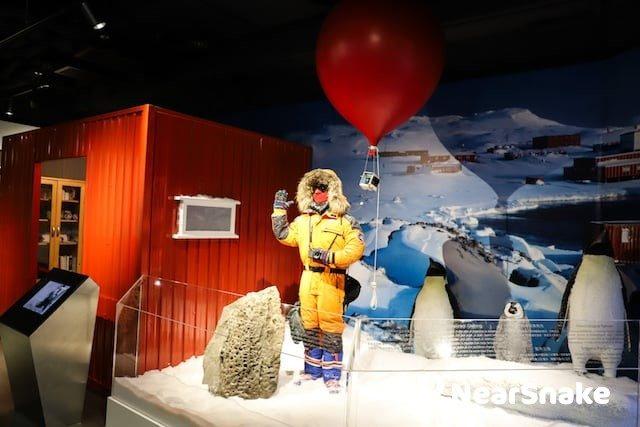 賽馬會氣候變化博物館
