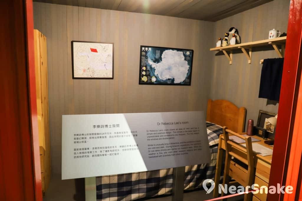 香港冒險家李樂詩在極地居住的小屋亦重現眼前,內裡擺設亦參照她當時日常生活的習慣。