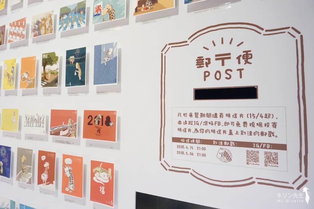 展覽牆上掛滿了 150 張表達不同心情的明信片。