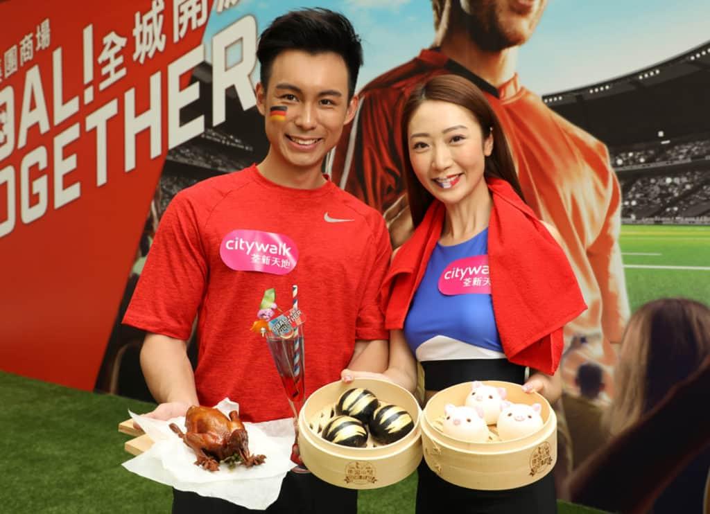 荃新天地特設球迷 VIP 專區,免費提供飲品及「唐宮小聚」名菜。