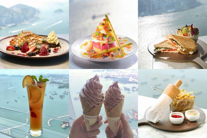 大家在天際 100 官方網站以 $188 港元購買「7週年雙重享受套票」,即送 Café 100 by The Ritz-Carlton, Hong Kong $50 港元餐飲券。