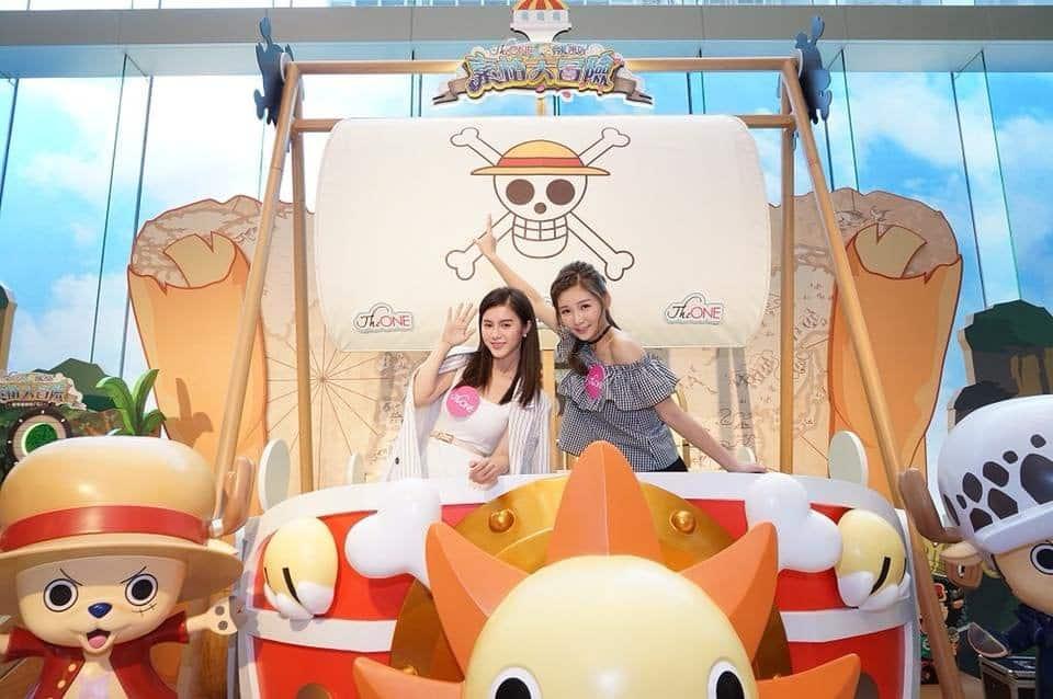 香港兩大宅男女神簡淑兒(Jessica)與鄧月平(Larine)出席「The ONE x ONE PIECE索柏大冒險」@浪漫音樂派對。