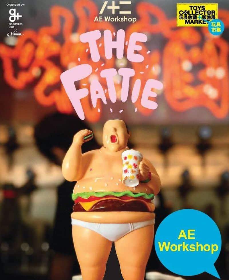 玩具收藏家販售展將展示潮流玩具與模型 Figure。