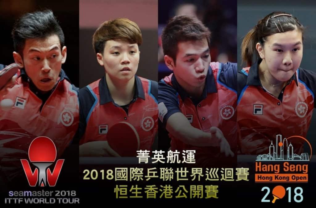 香港隊將派出黃鎮廷、杜凱琹、李皓晴等主力球員出戰國際乒聯世界巡迴賽分站賽。