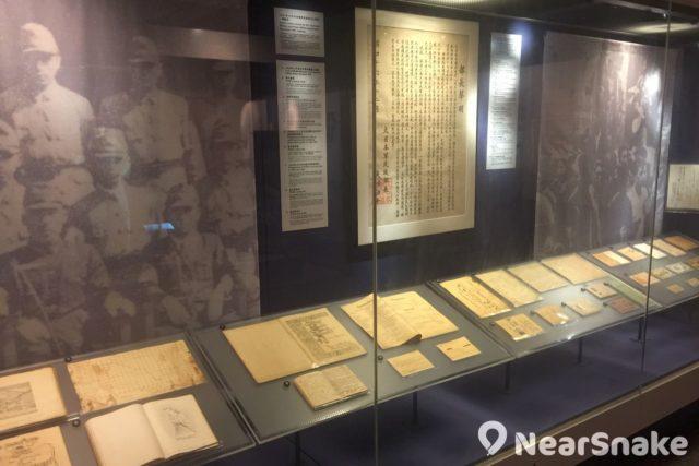 海防博物館內保存了香港保衛戰的歷史資料,留意牆上的《部長聲明》,是當時日軍民政部長矢崎堪十所發,大意是日本將香港從英國手上「解放」出來。