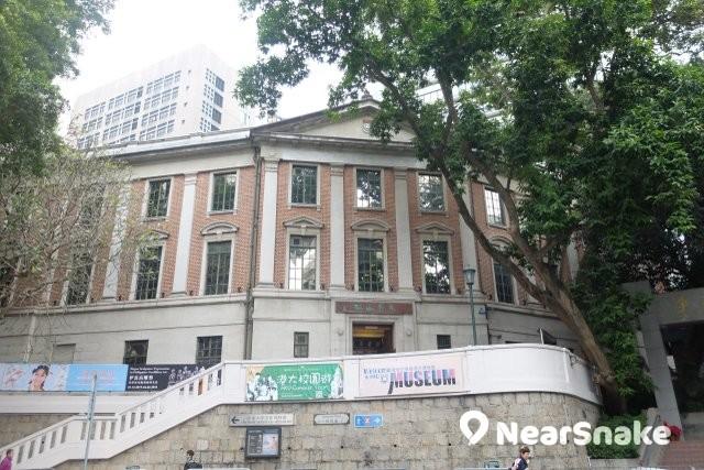 香港大學美術博物館 縮圖