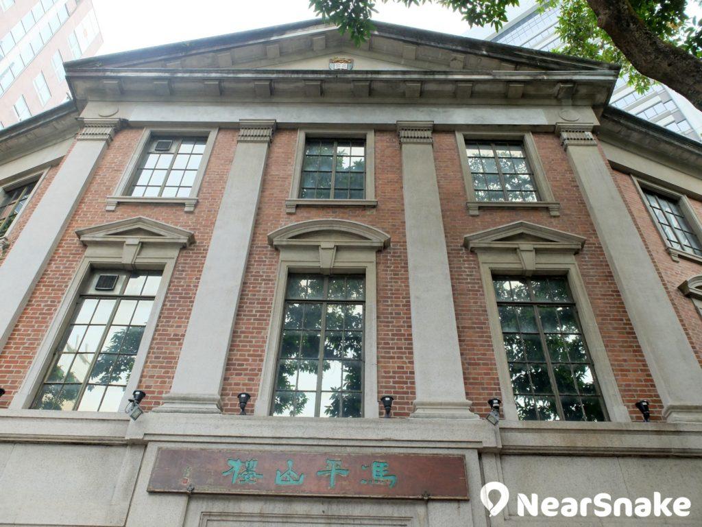 香港大學美術博物館正門保留著「馮平山樓」的牌匾,注意書寫方式是由右讀向左,別讀錯呀!
