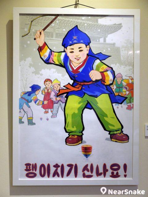 香港大學美術博物館的展品不但有歷史文物,亦有近代作品展出,圖中「場面朝鮮」展覽的展品。