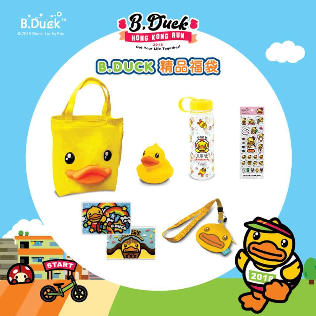B.Duck Run HK 2018 精品福袋