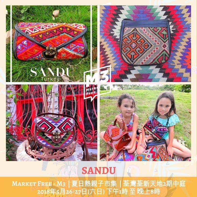 荃新天地的夏日熱親子市集上會有不少手作攤檔,展示各式各樣手作品,如包包和飾物。