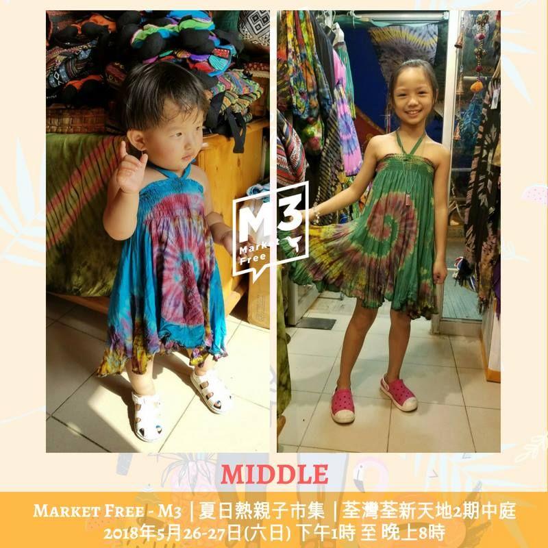 荃新天地的夏日熱親子市集上會有 60 多個特色手作攤檔及設計小店,當中不乏別具特色的童裝服飾。