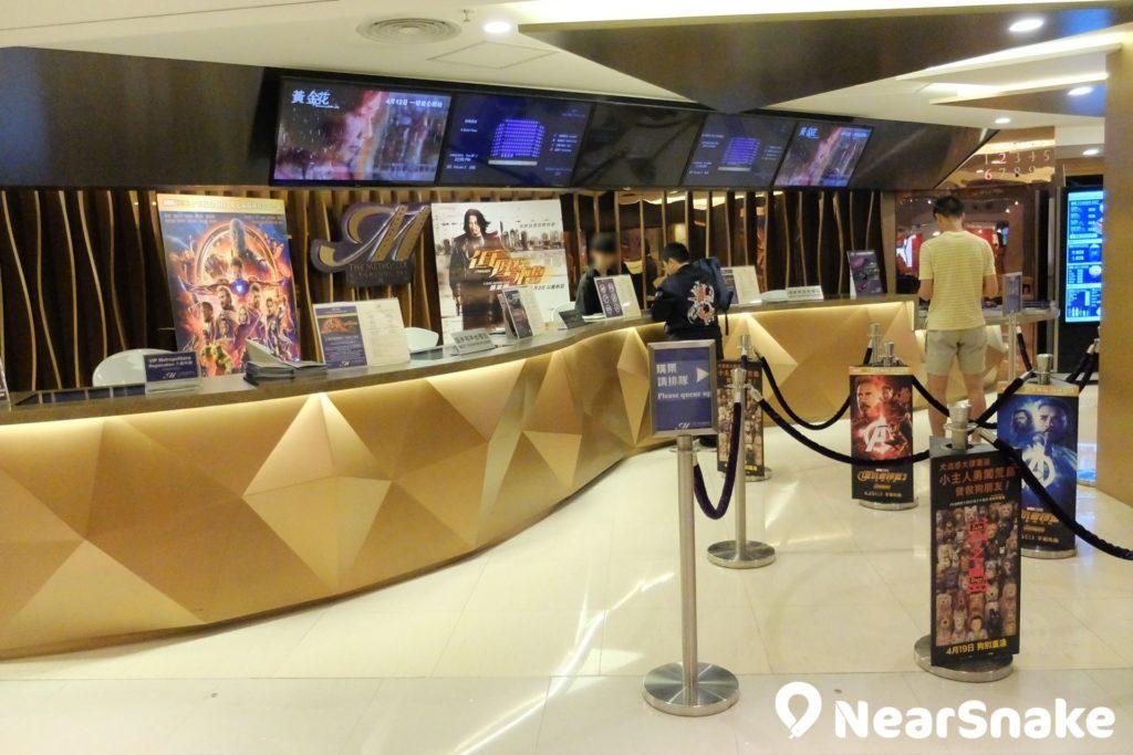 位於九龍灣國際展貿中心 E-Max 地下的星影匯戲院設有 3 間星影匯貴賓院,讓你可一邊品嚐高檔餐飲服務,一邊享受頂級影視娛樂。