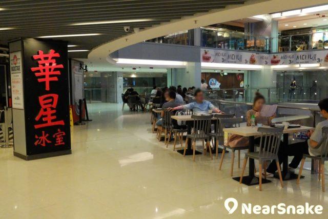 大家可選擇在華星冰室外的座位坐下來,俯瞰望著E-Max 地下中央廣場上穿梭來往的人流,亦是一種享受。