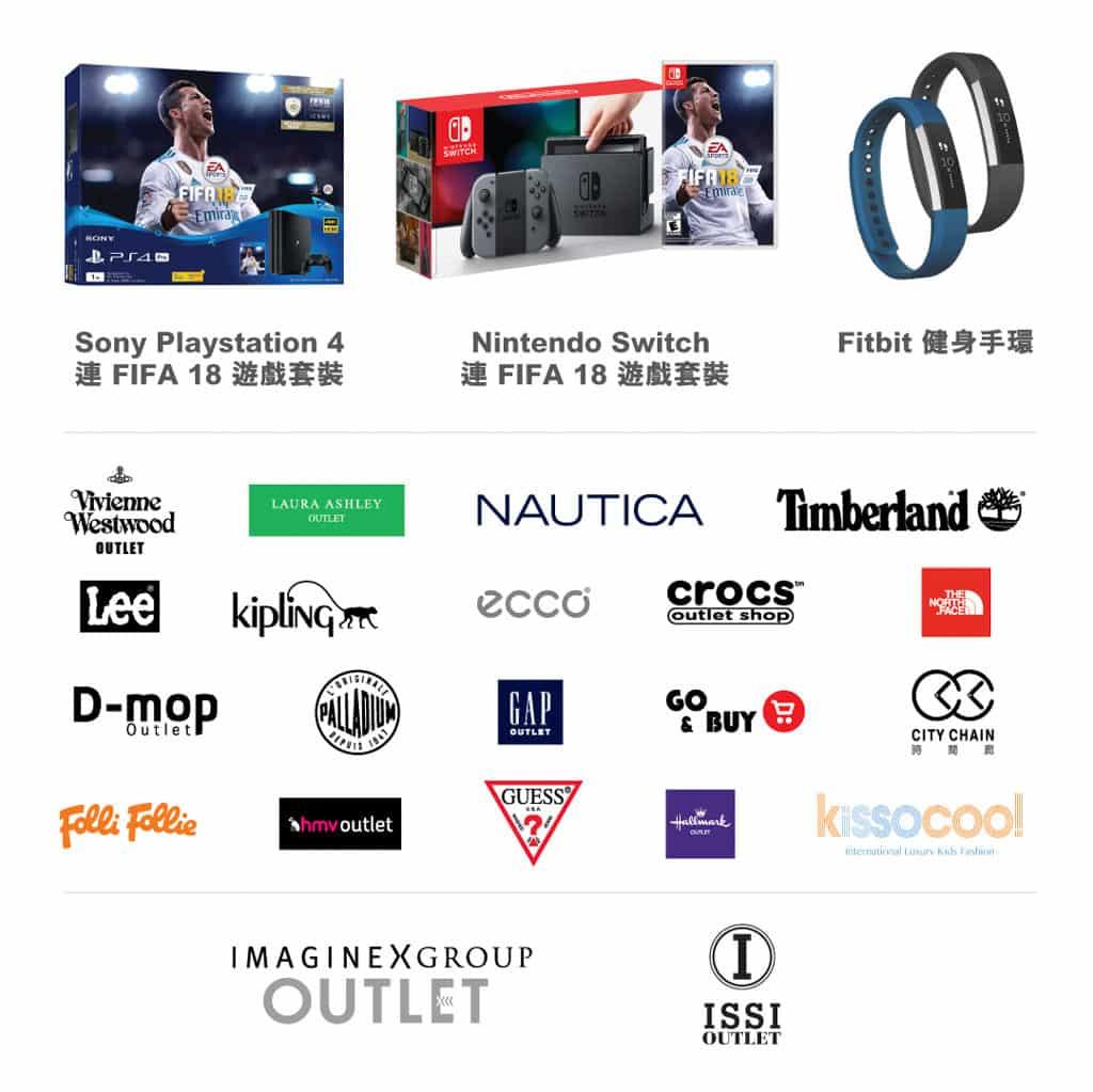 在 E-Max WearHouse 消費指定金額可參與 AR 足球遊戲,贏取禮品。