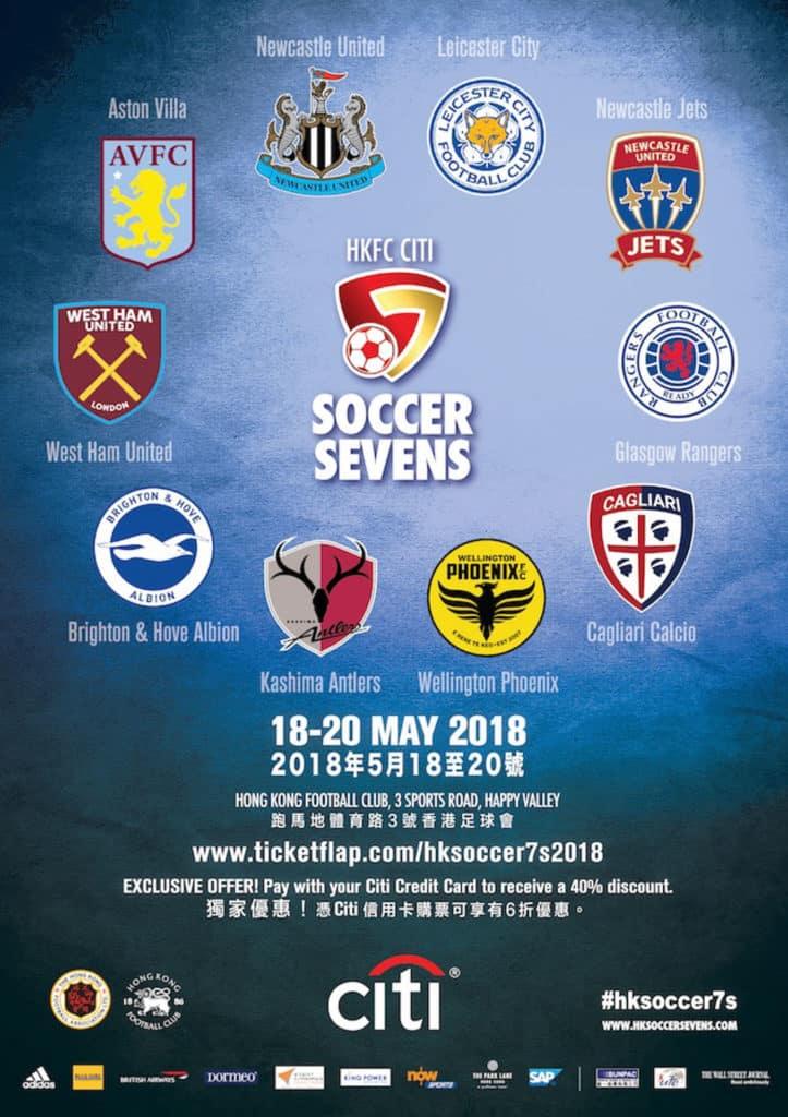 香港足球會Citi七人足球賽2018 一共有 16 支本地及國際球隊參賽。