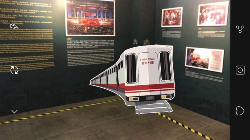「香港百年蛻變」圖片展覽 2018 透過 AR 技術,把部分圖片的內容形象化。