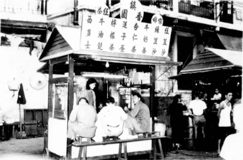 「香港百年蛻變」圖片展覽 2018 以圖片講述老香港的故事。