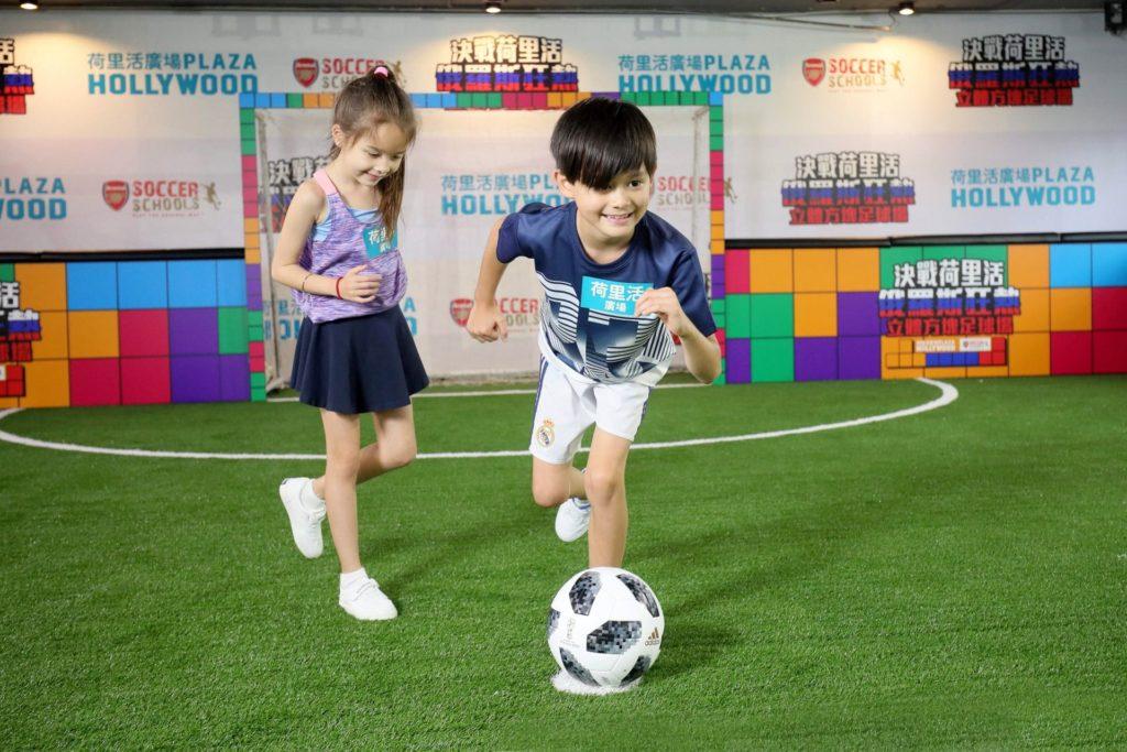 荷里活廣場將舉辦「WINNING IV青少年挑戰賽」,聚集全港青少年精英競賽。