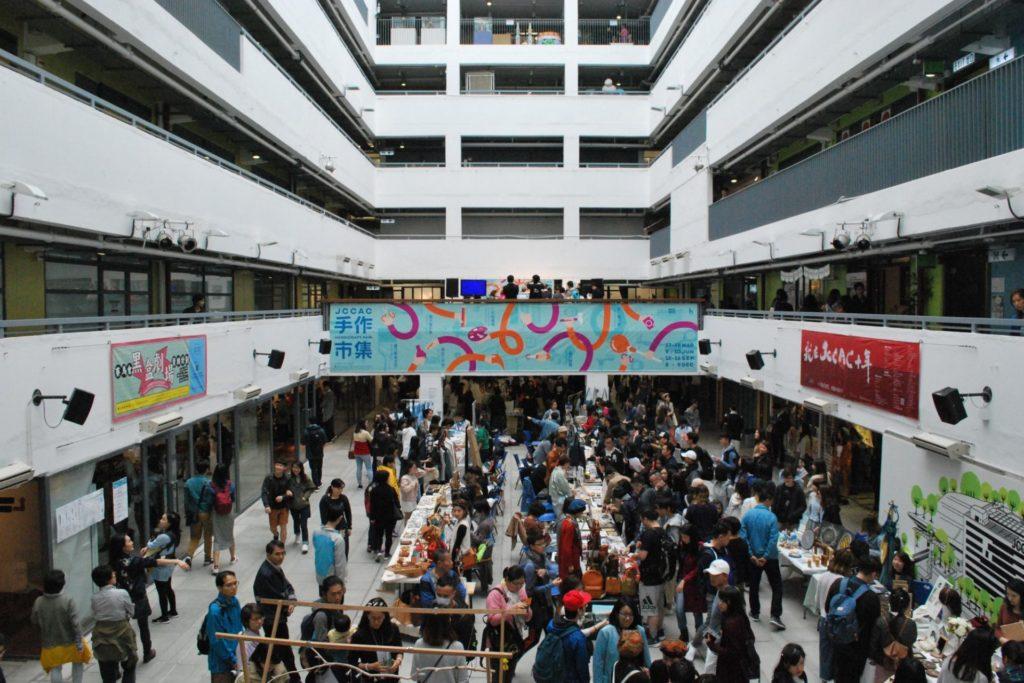 位於深水埗石硤尾的賽馬會創意藝術中心,已成為香港手作市集的重鎮。