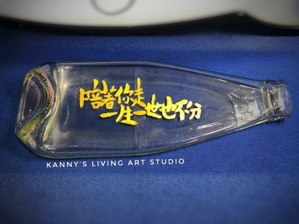 玻璃藝術工作室「Kanny's Living Art Studio」將會在利東街上舉行工作坊,教授將玻璃再造成裝飾品。