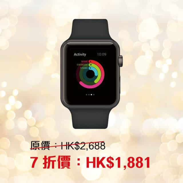 MegaBox 1 折激安感謝祭:Apple Watch Series 7 折價 1,881 元。