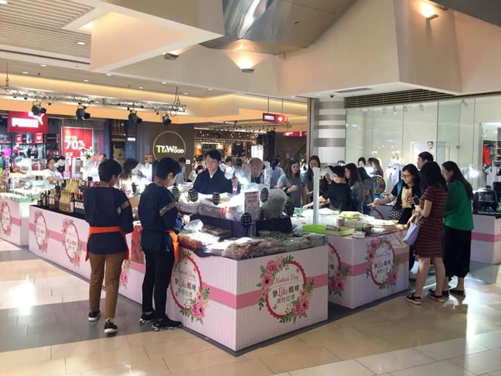 MegaBox 商場舉行為期兩星期的母親節美食展,合共近 40 間參展商擺檔。